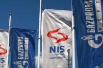 U NIS-u ima posla i za srednjoškolce