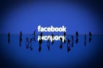 Zapostavljene funkcije Facebook-a