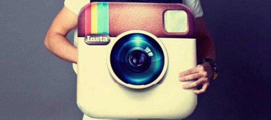 Kako koristiti instagram