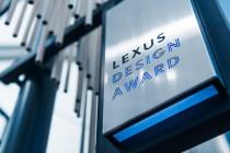 Leksus nagrada za dizajn 2015.