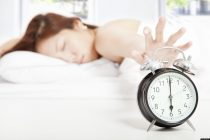 Instant načini da se razbudite