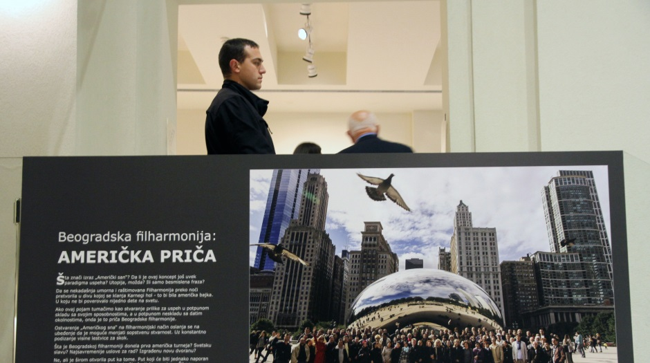 Izložba filharmonije. Foto: Mondo/Goran Sivački