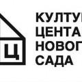 Kulturni-centar-Novog-Sada