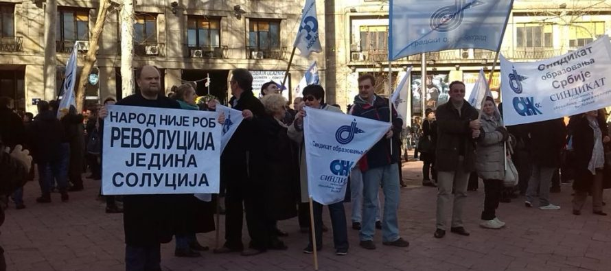 Ispred Vlade Srbije završena protestna šetnja prosvetara
