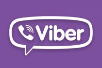 """Viber omogućio slanje """"tajnih poruka"""""""