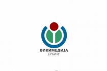 10 godina Vikimedije u Srbiji