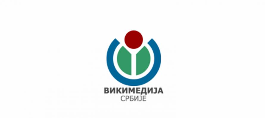 Vikimedija Srbije: Takmičenje u pisanju članaka