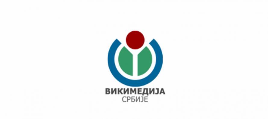 Vikipedija: U toku takmičenje u pisanju članaka