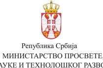 Promene koje donosi Ministarstvo prosvete u 2015. godini
