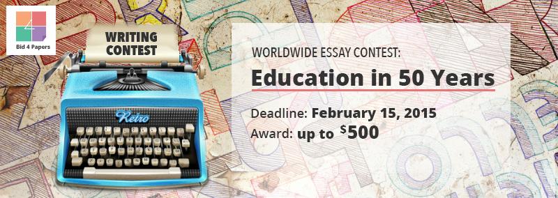 bid4papers nagradni konkurs