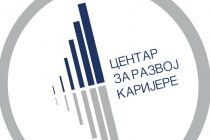 Centar za razvoj karijere raspisao konkurs za stručnu privatnu praksu