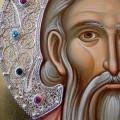 nagrada-sveti-sava