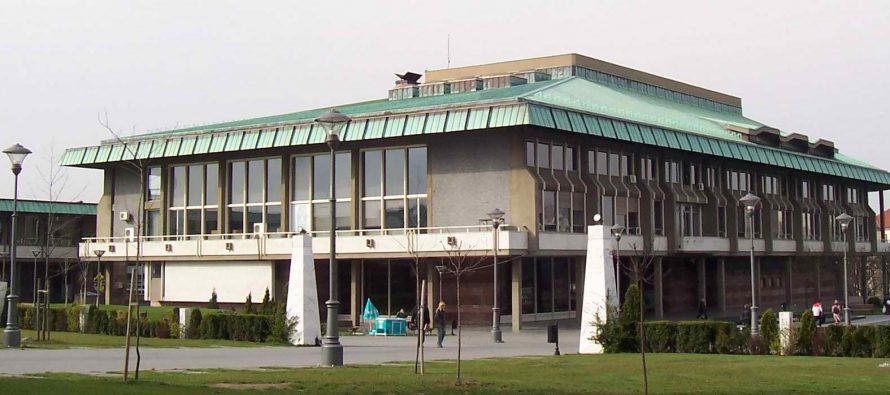 Na današnji dan osnovana Narodna biblioteka Srbije