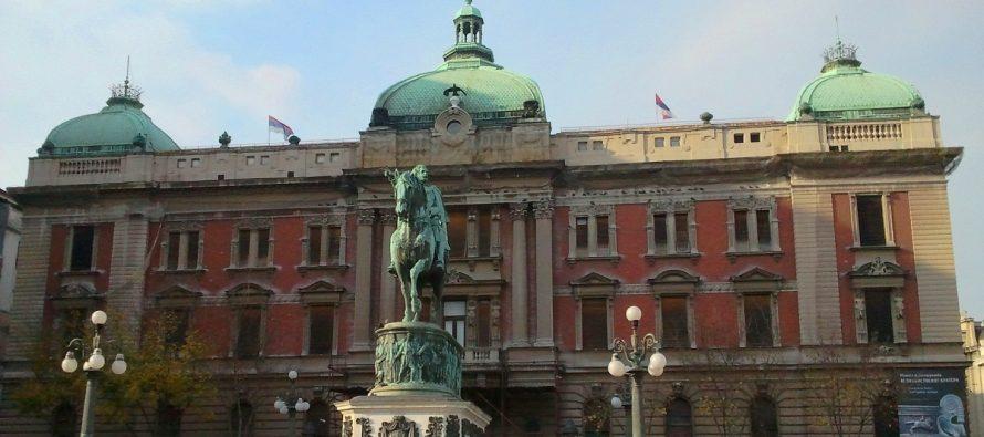 Povodom Dana državnosti besplatna poseta Narodnom muzeju