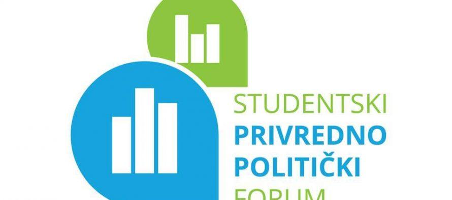 Privredno-politički forum za studente