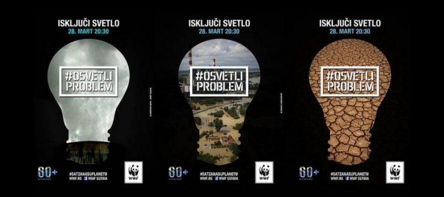 """Likovni konkurs za osnovce povodom """"Sata za našu planetu"""""""