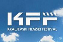 Festival kratkometražnog filma u Kraljevu
