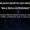 mala-skola-astronomije