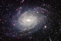 Otkrivena nova zvezda u našoj galaksiji!