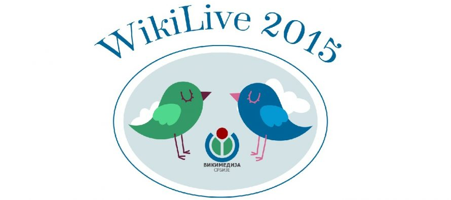 WikiLive konferencija za Vikipedijance