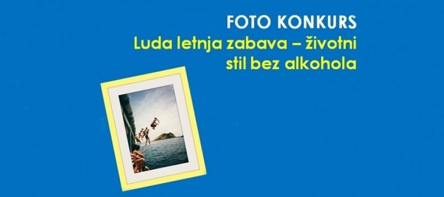Foto konkurs za mlade iz Srbije i Bosne i Hercegovine
