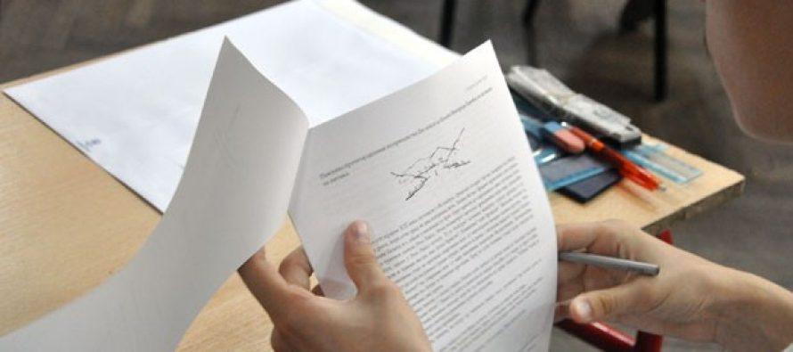 Velika izlaznost maturanata na test iz matematike