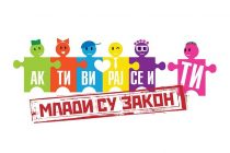 "Konkurs za omladinske volonterske projekte ""Mladi su zakon"""