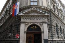Na današnji dan osnovana Narodna banka Srbije