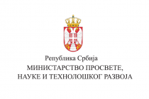 Konkurs za programera u Ministarstvu prosvete