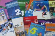 Razmena udžbenika i lektira u Novom Sadu