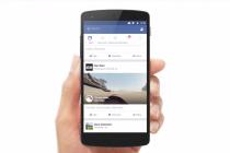 Evo kako Facebook postaje konkurencija Youtube-u