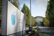 Da li biste dobili posao u Apple-u?