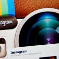 instagram-fotografija