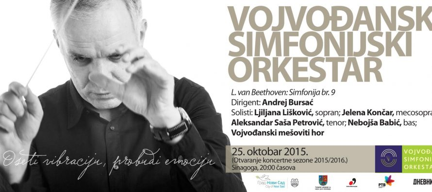 Nova koncertna sezona Vojvođanskog simfonijskog orkestra