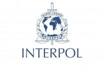 Aplicirajte za plaćeno Interpolovo stažiranje u Lionu