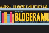 """Sadržaj """"Blogerame"""" u Matici srpskoj"""