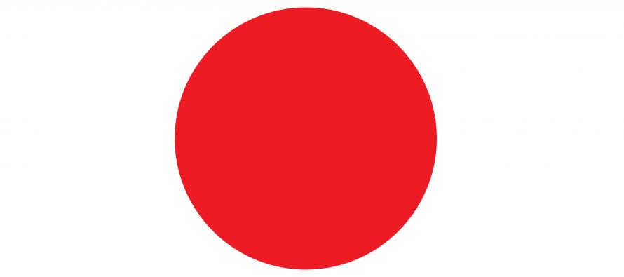 Konkurs Japanske fondacije za 2016/2017. godinu