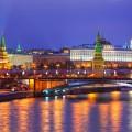 razmena ucenika rusija