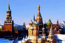 10 stvari koje niste znali o Rusiji