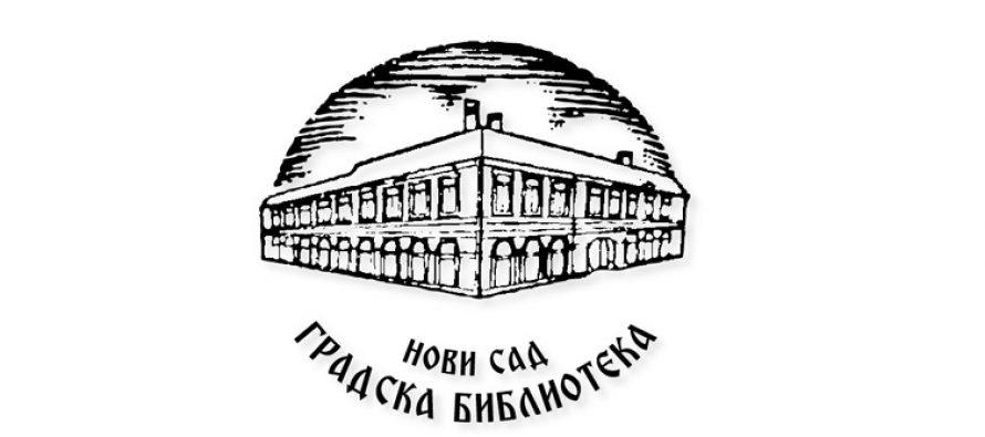 Novi Sad: Jeftinije učlanjenje u Gradsku biblioteku