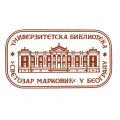 univeryitetska biblioteka logo