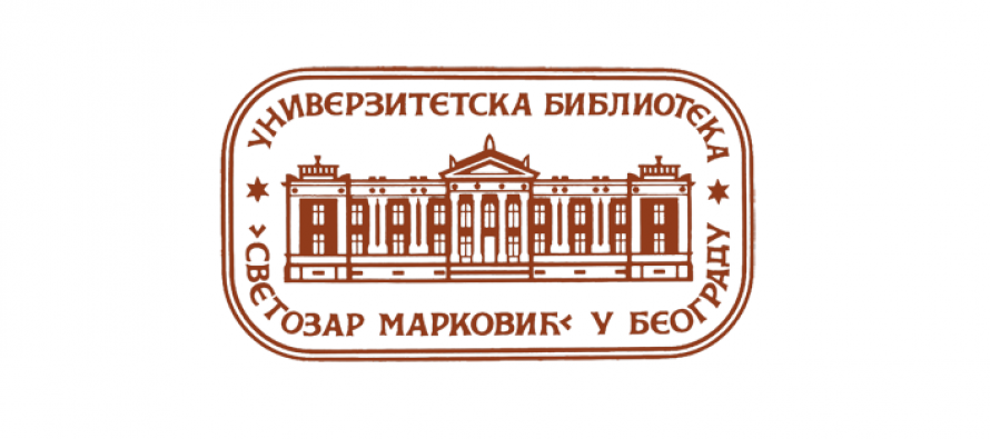 Beograd: Univerzitetska biblioteka dobila pomoć Britanske biblioteke