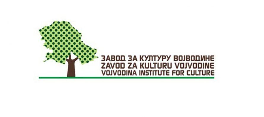 Godišnje nagrade Zavoda za kulturu Vojvodine