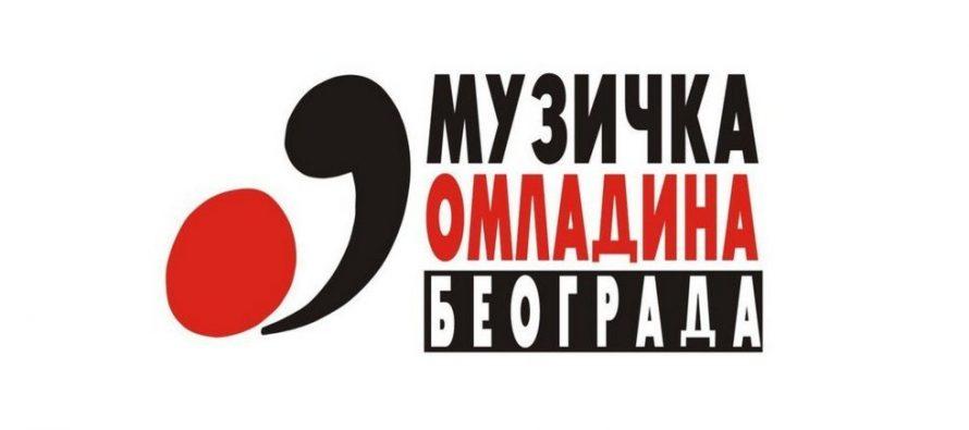 Beograd: Takmičenje muzičke omladine u znaku violine