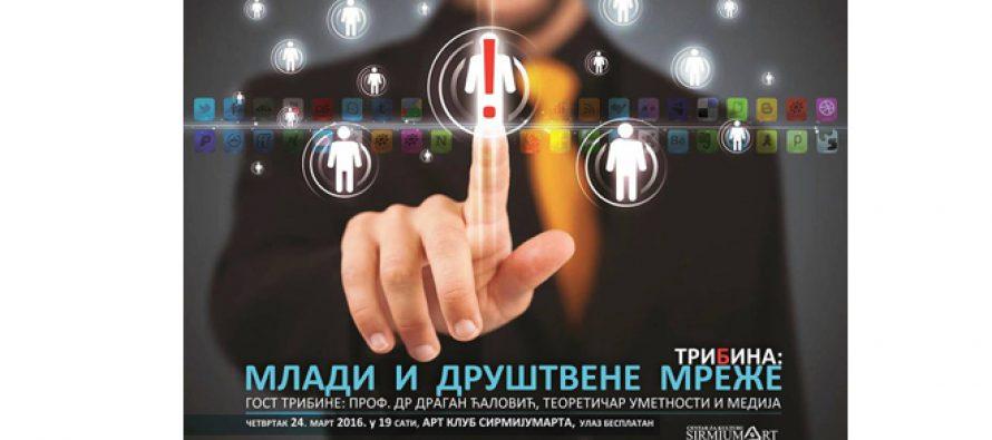 "Sremska Mitrovica: Tribina ""Mladi i društvene mreže"""