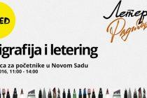 """DaFED radionica """"Kaligrafija i letering"""" u Novom Sadu"""