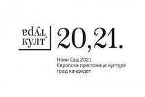 "Konkurs za predloge ideja ""Novi Sad 2021"""