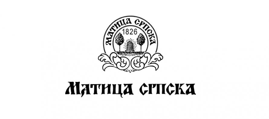 Novi Sad: Dodela nagrada Matice srpske