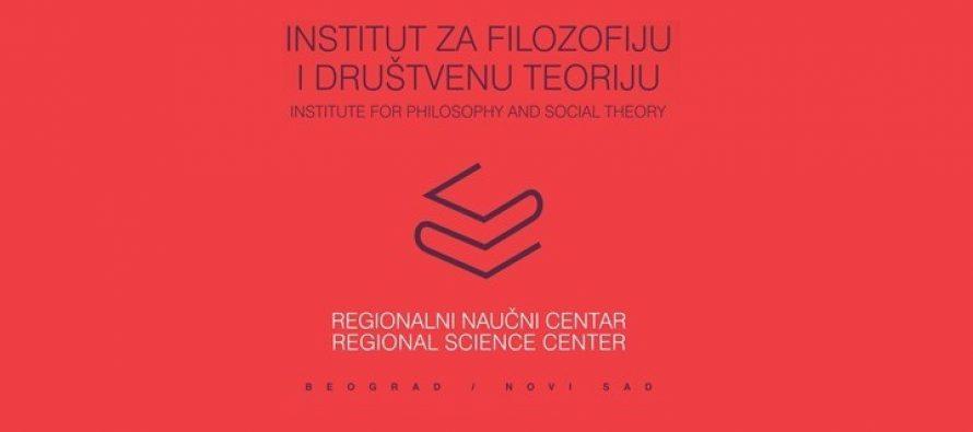Novi Sad: Predstavljanje Regionalnog naučnog centra