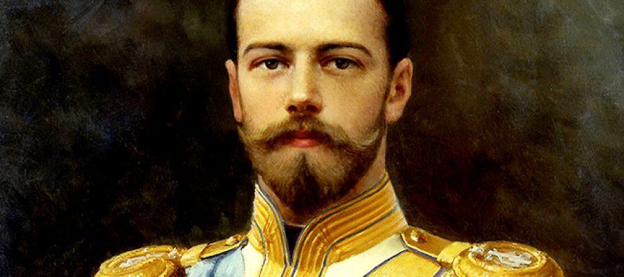 Porodica Romanov streljana na današnji dan 17. jul